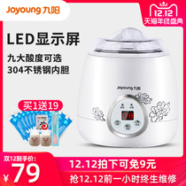 Joyoung yogurt machine home automatic multi-function mini small stainless steel liner intelligent homemade fermented rice wine