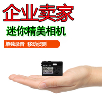Childrens digital camera Ultra Micro Small card mini DV camera Camera Recorder Recorder Tour
