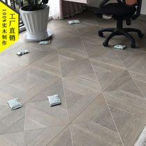 Modern minimalist Nordic beauty multi-layer parquet flooring cold gray oak to warm the home environment