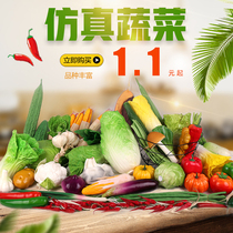 Simulation vegetable model fake fruit props cabbage vegetables mushrooms tomatoes fruits and vegetables shooting ornaments cabinet decoration