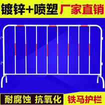 Iron Horse Fence Road isolation belt Traffic Safety Construction municipal fence movable temporary protection activities fence