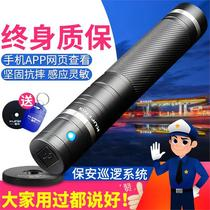 Patrol more good RBI punch inspection instrument lighting inspection flashlight technology mobile phone inspection Rod patrol more battery