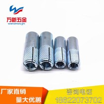 Internal expansion screw Expansion bolt internal explosion gecko Inner expansion tube blast m6-20 top burst flat burst table drill