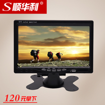 HD 7 inch industrial display electronic digital microscope display AV BNC interface monitor TV set