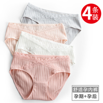 4 pack pregnant womens underwear cotton low-waist editing pregnancy no marks female maternity breathable large code cotton triangle pants