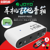 JOYO Jolie I-PLUG effect electric guitar electric bass effect metal distortion Headphones Monitor