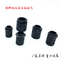 Jingsheng PA nylon plastic hose connector straight-plug joint bellows quickly through the connector M metric PG system.