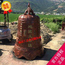 New Year knock Bell temple big iron bell Church Buddhist ancestral shrine copper bell police Bell Bell Bell Bell cast iron wall clock