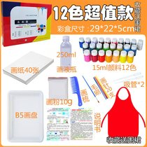 Water extension painting set floating water painting water shadow painting tools material childrens paint beginner painting graffiti wet extension painting