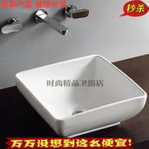 Art basin Wash Pool Special ceramic basin basin washbasin wash basin table Basin Quadrilateral Basin