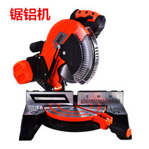 Saw aluminum machine 10 inch 255mm multi-purpose aluminum alloy wood 45 degree angle cutting machine world aluminum machine