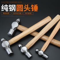 Hand hammer hammer round head hammer hammer hammer hammer hammer hammer hammer square head hammer household milk hoe small hammer tool Chinese medicine