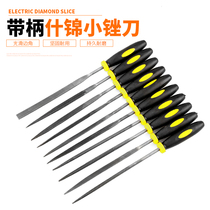 Rasp assorted set steel file grinding metal small knife tool in the tooth file fell triangle semicircle woodworking wood file