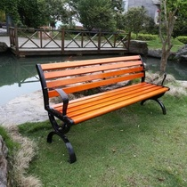 Plastic Wood Park chair outdoor bench community Square shop leisure bench bench outdoor seat anti-corrosion wood