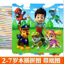 916 20 pieces of childrens wooden puzzle early childhood educational toys bulk three-dimensional puzzle building blocks 2-3-4-5-6 years old.