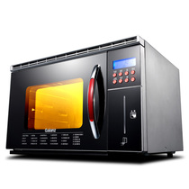 Jingdong electrical appliances Galanz DZ26T-01610 home multi-function 26L three-dimensional electric steam cooking electric steam box