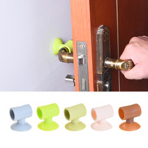 Anti-noise silicone door handle door handle anti-collision door suction toilet room door handle silencer door bump door suction