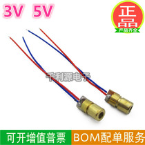 3V 5V infrared positioning light diode semiconductor 6MM laser head module red light point tube module