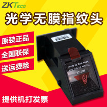 Central Intelligence time and attendance machine fingerprint head central control uf100plus time and attendance machine fingerprint head central control fingerprint head