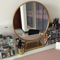 Vanity mirror desktop with base round mirror bedroom mirror bathroom toilet makeup mirror Gold HD bathroom mirror