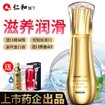 Lubricant essential oil pumping couple of mens products large bottle of non-washable human nature men and women with the pleasure of fun