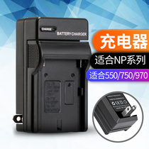 led photography light lithium battery charger np-f570 f770 f970