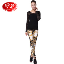 Langsha warm pants ladies fashion digital printing warm pants double thickening plus cashmere leggings autumn and winter stockings
