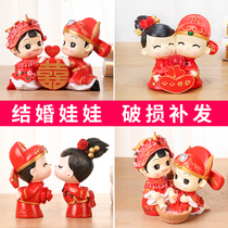 Wedding wedding decoration doll ornaments to send girlfriends couple resin doll creative gift wedding supplies Daquan