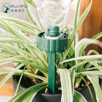 Lazy watering flower automatic watering device watering flower artifact drip irrigation nozzle potted automatic seepage drip irrigation device