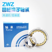 Wafangdian ZWZ bearing N NU NJ RN NUP NF206 207 208 209 E M C3 4 P5 6