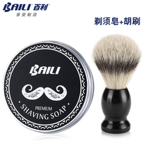 Shaving brush beard brush beard Bubble Brush small brush soft hair old-fashioned shaving soap foam brush shave shaving set