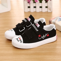 Pull back childrens shoes Big Girls canvas shoes 2017 spring and autumn cute children canvas shoes girls casual students cloth shoes