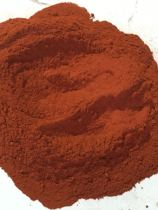 Authentic Indian lobular Rosewood powder a bag of three pounds 30 yuan in remote areas do not