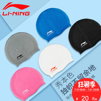 Li Ning swimming cap men and women long hair waterproof silicone into a professional peoples swimming cap childrens ear protection swimming cap