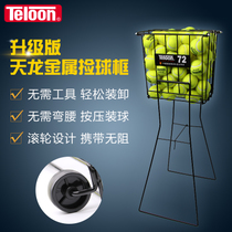 TELOON Tianlong tennis box pick up ball basket metal can accommodate 72 tennis balls with rollers can stand tennis basket