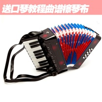 8 Bass 17 Keys children beginner accordion musical instruments children early education boys and Girls musical instruments toys to send tutorial music