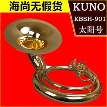 Kuno Sun musical instrument KBSH-901 Sun three key brass instrument