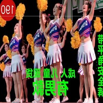 Exercise clothing adult womens suit basketball pull-up team clothing aerobics clothing.