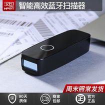 HPRT Chinese printed Bluetooth scanner express single scanner one-dimensional barcode scanner code gun Courier wireless scanner