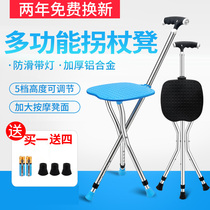 Oxygen Elf Old Man Cane Chair Walker Anti-slip Folding Light with Stool Old Man Cane Four Corners Footstool
