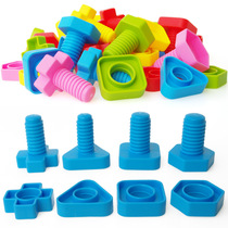 Screw toys 1-2-3 years old plastic shape matching nut building blocks Assembly enlightenment educational toys