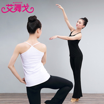 Adult Dance Practice Clothing running sports fitness vest Modell wearing bottom coat top white small Sling