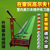 Golf Course Putter Green Practice Pad Office Analog Trainer Supplies Mini