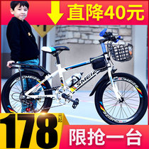 Childrens bike 7-8-10-12-15-year-old primary school students 20-inch mountain bike boy pedal bike