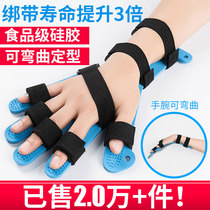 Play Xiang points fretboard finger wrist rehabilitation training equipment-hand portion of the fingers are bent correct stroke hemiplegia division refers to the controller