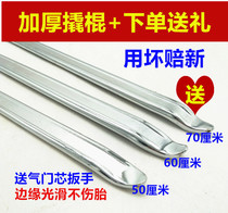Car tire PA tire crowbar crowbar crowbar to pry the plate tyre crowbar crowbar to pry the plate of grilled tire Rod tire repair tools
