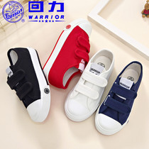 Pull back childrens shoes low to help canvas shoes boys and girls white shoes students white shoes Spring Leisure childrens sports shoes