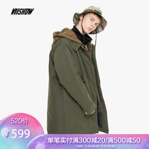 viishow new Down Jacket Mens Tide brand Korean loose casual long hooded winter coat