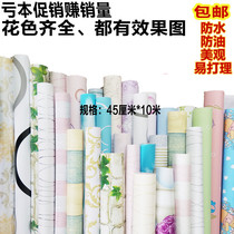 Decorative wallpaper warm small fresh self-adhesive dormitory stickers bedroom creative room Girl heart stickers wall stickers bedside