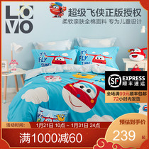 LOVO home textile three-piece childrens cartoon Cotton Cotton Quilt Cover Sheet four-piece bedding Super Fly